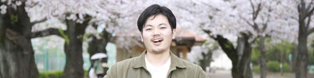 宇田川 寛和のイメージ